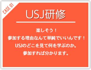 http://taiyousha.kyu-jin.me/